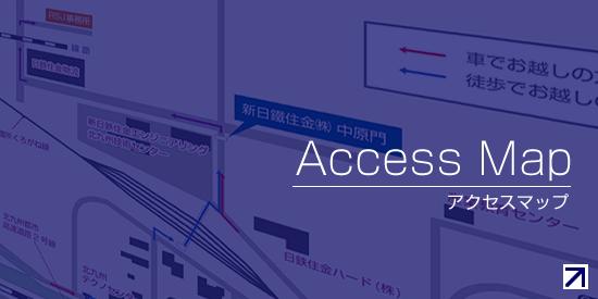 Access Map アクセスマップバナー